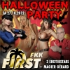 27.10.2012 - Halloween Party -